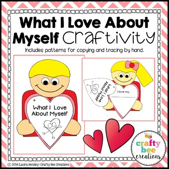 What I Love About Myself Craftivity