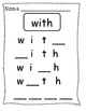 Sight Word Practice - What is the Missing Letter?