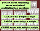 What's the Error? multiplication error analysis task cards