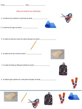 What supplies students need - differentiated worksheets