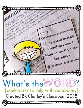 What's the Word? {bookmarks to help with vocabulary}