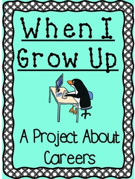 When I Grow Up Writing Template