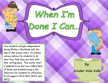 When I'm Done I Can... Anchor Chart