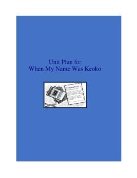 When My Name Was Keoko Novel Unit