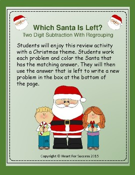 Which Santa Is Left? Two Digit Subtraction With Regrouping