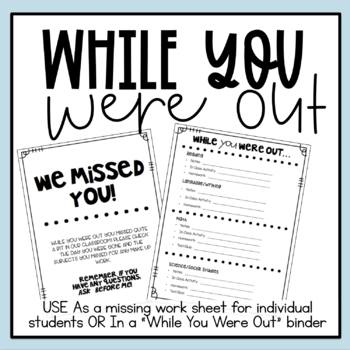 While You Were Out - Absent Students