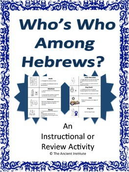 Who's Who Among Hebrews: Instructional or Review Activity