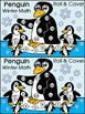 Winter Activities: Penguin Roll & Cover Winter Math Activi