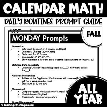 Winter Calendar Math Routines Script Free