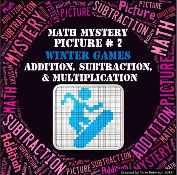 Winter Games Math Mystery Picture #2  ~ Addition, Subtract