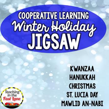 Winter Holiday Jigsaw Method Activity