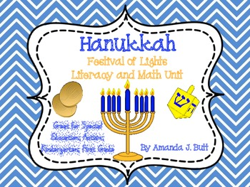 Winter Holidays: Hanukkah Math and Literacy Unit; Special