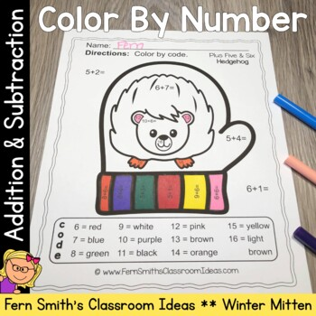 Color By Numbers Winter Math Addition and Subtraction for