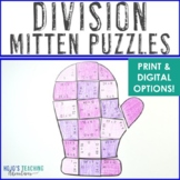 Winter Math Centers: Division Mitten Puzzles