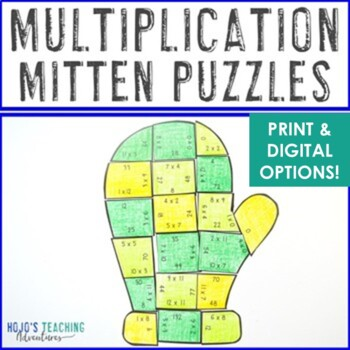 Winter Math Centers: Multiplication Puzzles