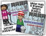 Winter Math and Grammar ELA Centers BUNDLE