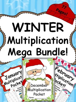 Winter Multiplication Worksheet Packets Mega Bundle {Just