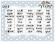 Winter Snowman ~ I have! Who has? Sight Word & Word Work G