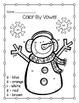 Winter Vowel Cards