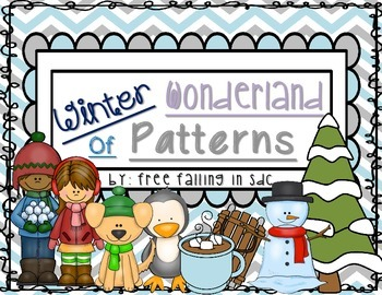 Winter Wonderland of Patterns (creating, labeling & expand