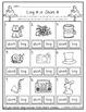 Winter Worksheets for 1st Grade FREEBIE!