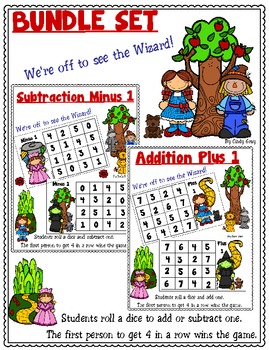 Wizard of Oz BUNDLE SET ~ Plus One Minus One