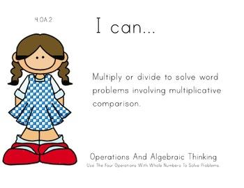 Wizard of Oz Theme 4th grade math Common Core Posters four