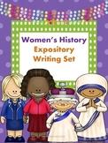 Women's History Expository Writing Set