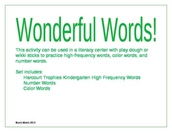Wonderful Words! High Frequency Literacy Center