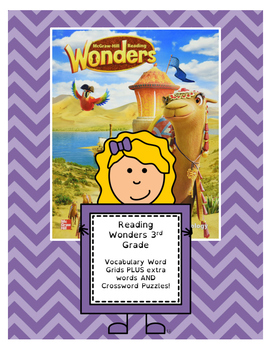 Wonders 3rd Grade Vocabulary Pages and Crossword Puzzles P
