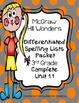 Wonders  Differentiated SpellingWord List~ Unit 1 Complete Set