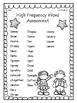 1st Grade Wonders - Unit 3 Week 6 - FREEBIE