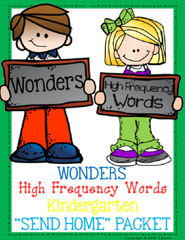 Wonders High Frequency Word Parent Flash Card Packet / Kin