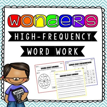 Wonders Kindergarten HFW Activities