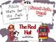 Wonders McGraw-Hill 1st Grade Unit 2 Week 1 Supplemental F