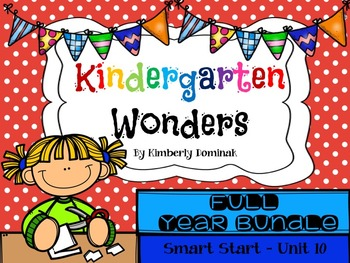 Wonders Reading for Kindergarten FULL YEAR BUNDLE Extensio
