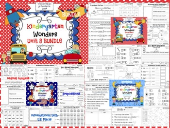 Wonders Reading for Kindergarten UNIT 8 BUNDLE Extension A