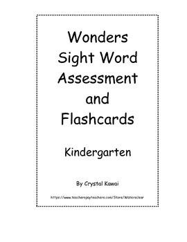 Wonders Sight Word Assessment and Flashcards - Kindergarten
