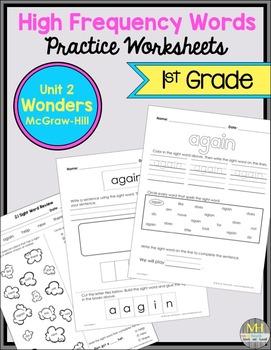 Wonders Sight Word Worksheets: Unit 2