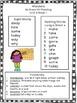 Wonders Supplemental Unit {Grade 1-Unit 3}