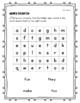 Wonders Unit 1 Weeks 1-5 Complete Sight Word Activities -