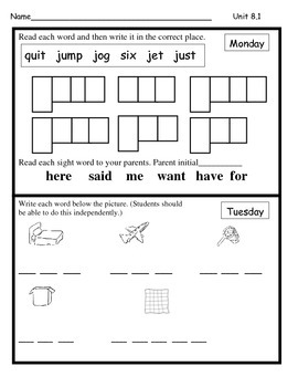 Wonders Unit 8 Week 1 Reading/Math Homework (When Daddy's