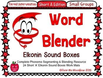 Word Blender Short A Edition Elkonin Sound Boxes Activity Pack