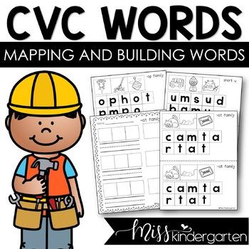 CVC Word Builders {short vowel practice}