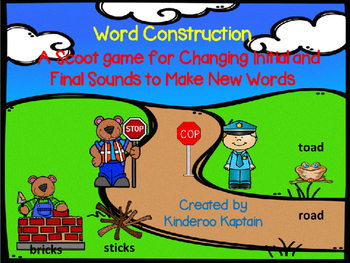 Word Construction Scoot: Changing initial and final sounds
