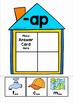 Word Families - CVC & CCVC MEGA BUNDLE Part 1 SAMPLER