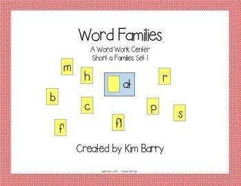 Word Families Short a Set 1