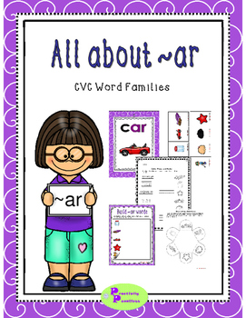 Word Family - AR
