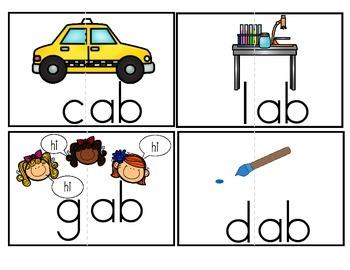 "Word Family Activity Set ""-am"" & ""-ab"""