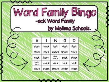 Word Family Bingo (-ack Family)